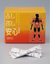 fushibusi